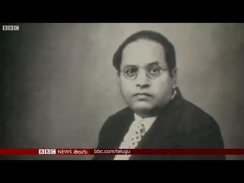 The story of a domestic worker who visits Ambedker's London Home every day (BBC News Telugu)