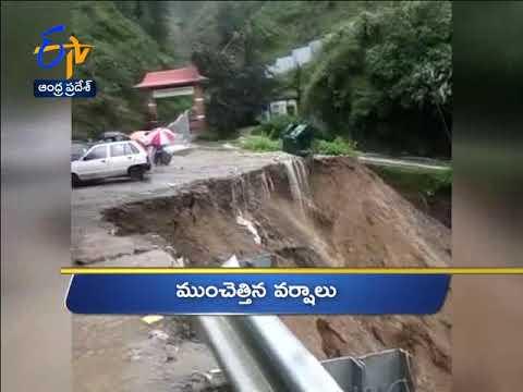 3 PM   Ghantaravam   News Headlines   18th August 2019   ETV Andhra Pradesh