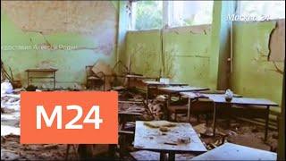 Смотреть видео Как распознать склонность ученика к агрессивному поведению? - Москва 24 онлайн