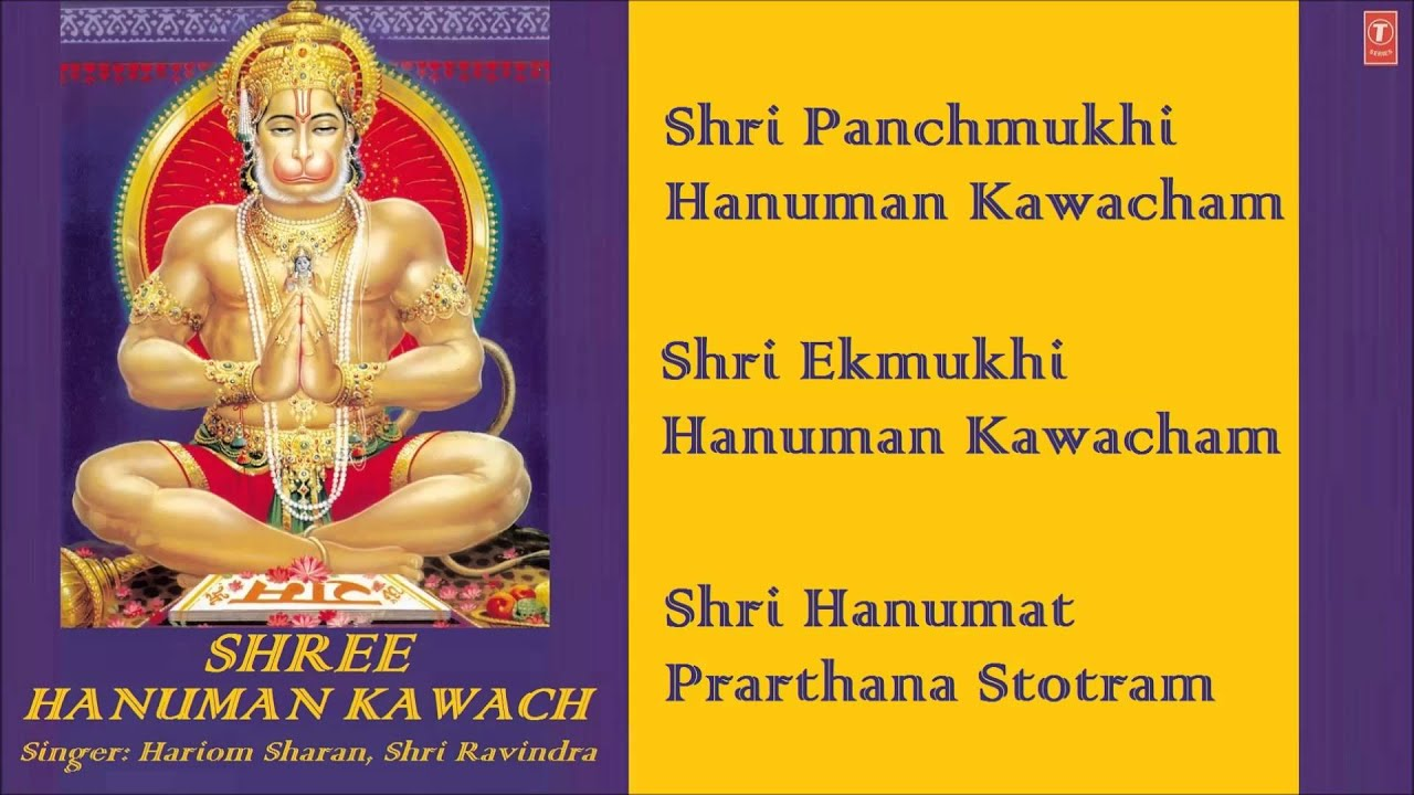 Shree Panchmukhi, Ekmukhi Hanuman Kawach, Hanumat Prarthana Stotram Full Audio Songs Juke Box I Shre