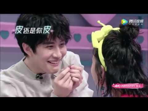 Lipstick prince china shen yue