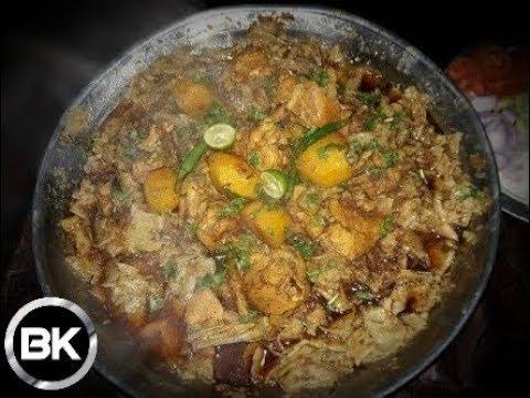 Bannu Ka Sobat Recipe  BK Production