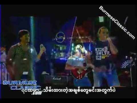 jet-mya-thaung-feat-lay-phyu-na-lone-thar-lay-yet-tant-twar-par-say-chit-nay-maeflv-koyecasper