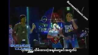 Jet Mya Thaung Feat. Lay Phyu - Na Lone Thar lay Yet Tant Twar Par Say Chit Nay Mae.flv