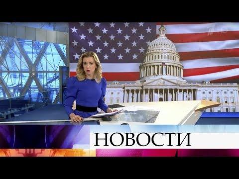 Выпуск новостей в 09:00 от 10.01.2020