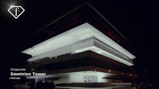 «DOMINION TOWER» by ZAHA HADID