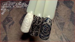 Розы. Дизайн ногтей в стиле вуаль или  колготки