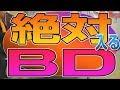 全日本2位のバックドライブのコツ(時吉 佑一/ぐっちぃ)【卓球知恵袋】Table Tennis GYM LaVIES ...
