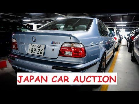 Japan Car Auction | 2000 BMW E39 M5 V8 & 6spd