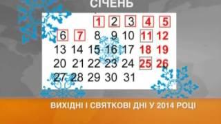 У Азарова решили гулять на Новый год целую неделю(, 2013-10-28T12:44:58.000Z)