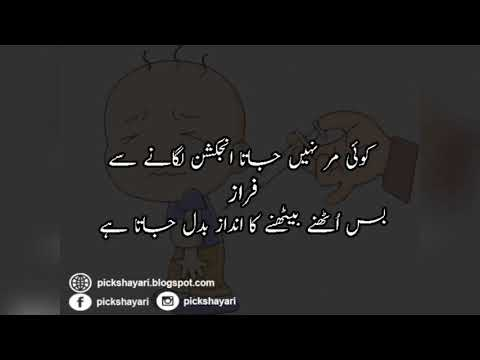 Funny Poetry For Friends