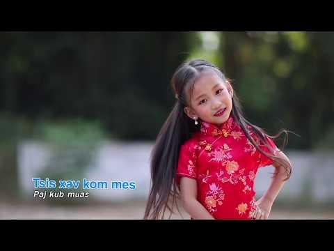 Paj Kub Muas Tsis xav kom mes Official Music Video thumbnail