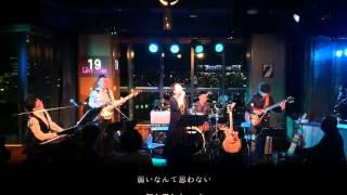 2016/3/11(金) yukko hiroshima2016春 〜The Band Edition〜 @Live Juk...
