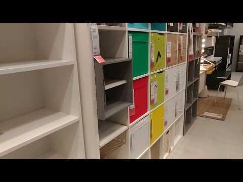 ИКЕА распродажа и не только/стеллажи и книжные шкафы