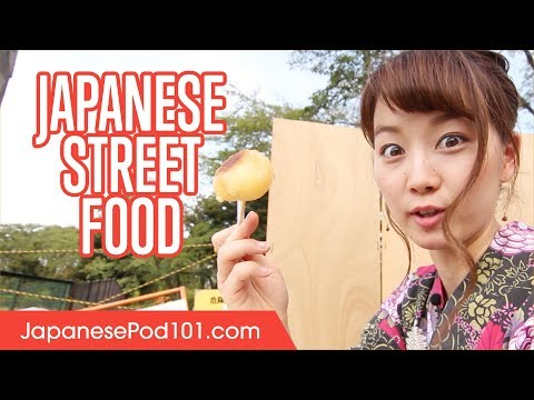 how to say street food in japanese