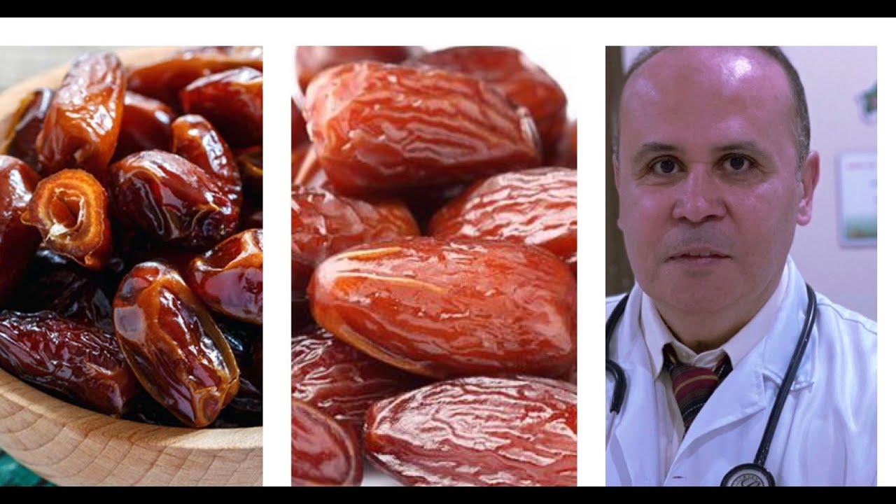 التمر المسموح به في رمضان لمرضي السكري مستوي السكر الطبيعي في الدم الفطار الصحي Youtube