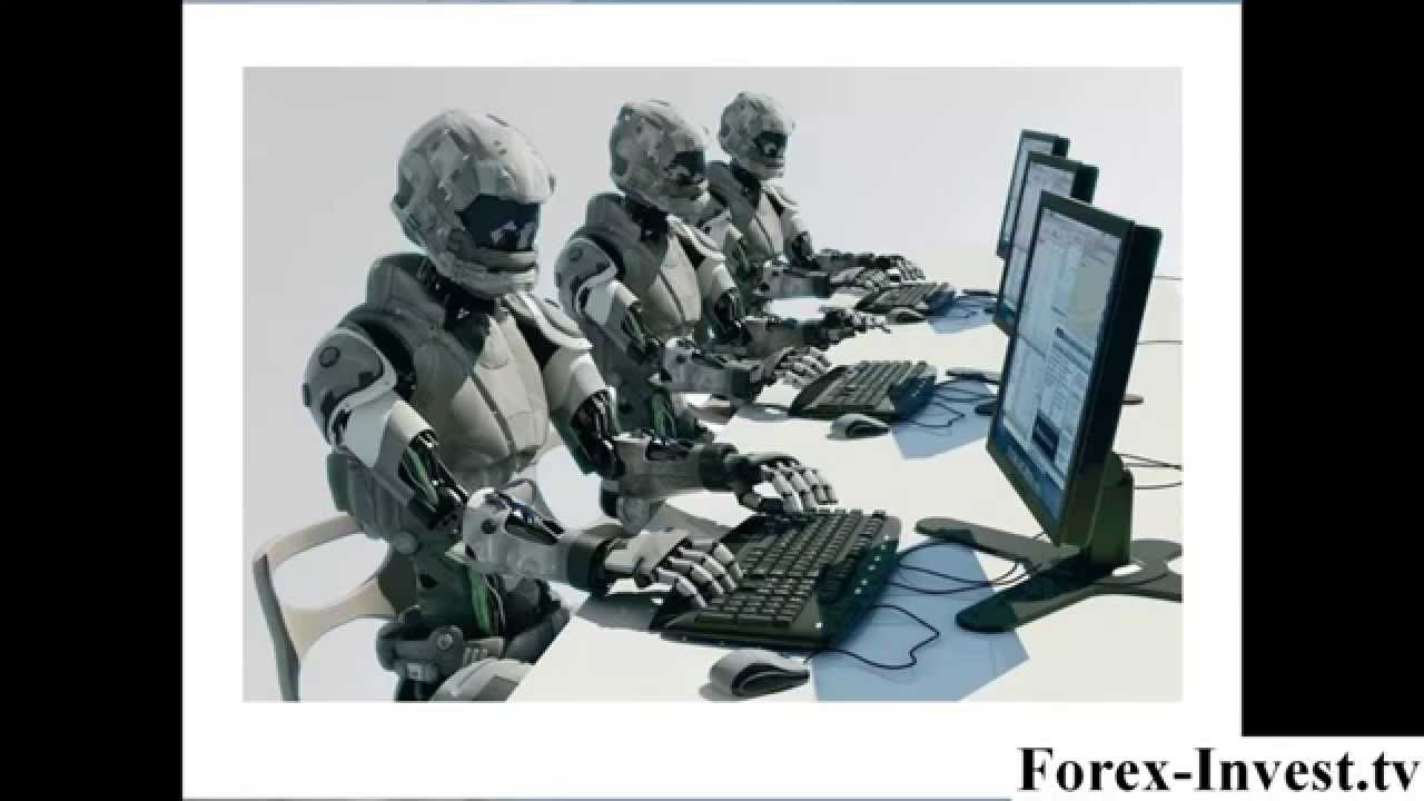 форекс обучение курсы