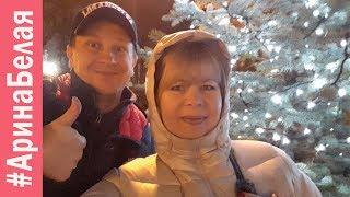 1 ЯНВАРЯ 2018 НА ЦЕНТРАЛЬНОЙ ПЛОЩАДИ ХАРЬКОВА, НОВОГОДНЯЯ ЁЛКА | Arina Belaja