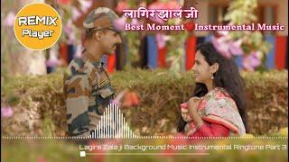 Lagir Jhal Ji Best Moment❤️ | Instrumental Music BGM