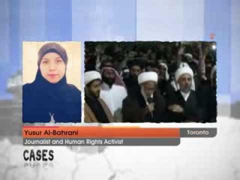 Cases: Shiite Minority in Saudi Arabia