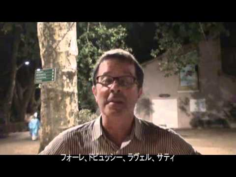 Rene Martin message to Japan