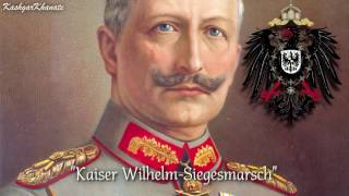 Alman Ordu Marşı - German Military March