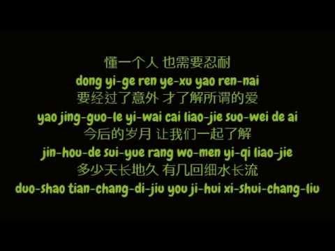 方大同 Khalil Fong  特別的人 Te Bie De Ren  Special Person Simplified ChinesePinyin s HD