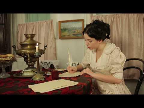 Как написать письмо в стиле 19 века
