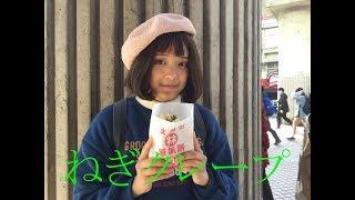 台湾のねぎクレープ『蔥抓餅』(ツォンジュアービン)! thumbnail