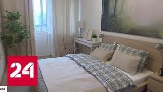 видео В новых домах по реновации построят 4-комнатные квартиры