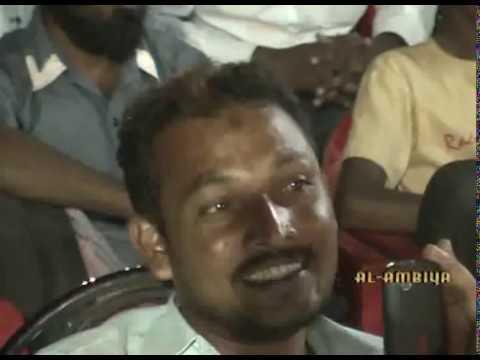 MOKSHADA MAARGA Umar Shariff, K D C A Kannada Covention   DIET  Part  6 of 6