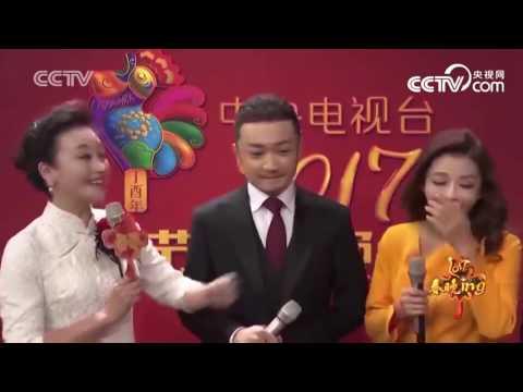 2017春晚彩排探秘 春晚大咖聊幕后故事 1 | CCTV春晚