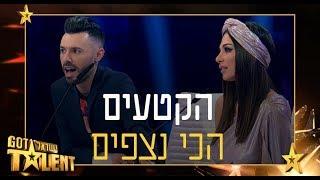 הרגעים הגדולים | הקטעים הכי נצפים של גוט טאלנט ישראל עונה 2