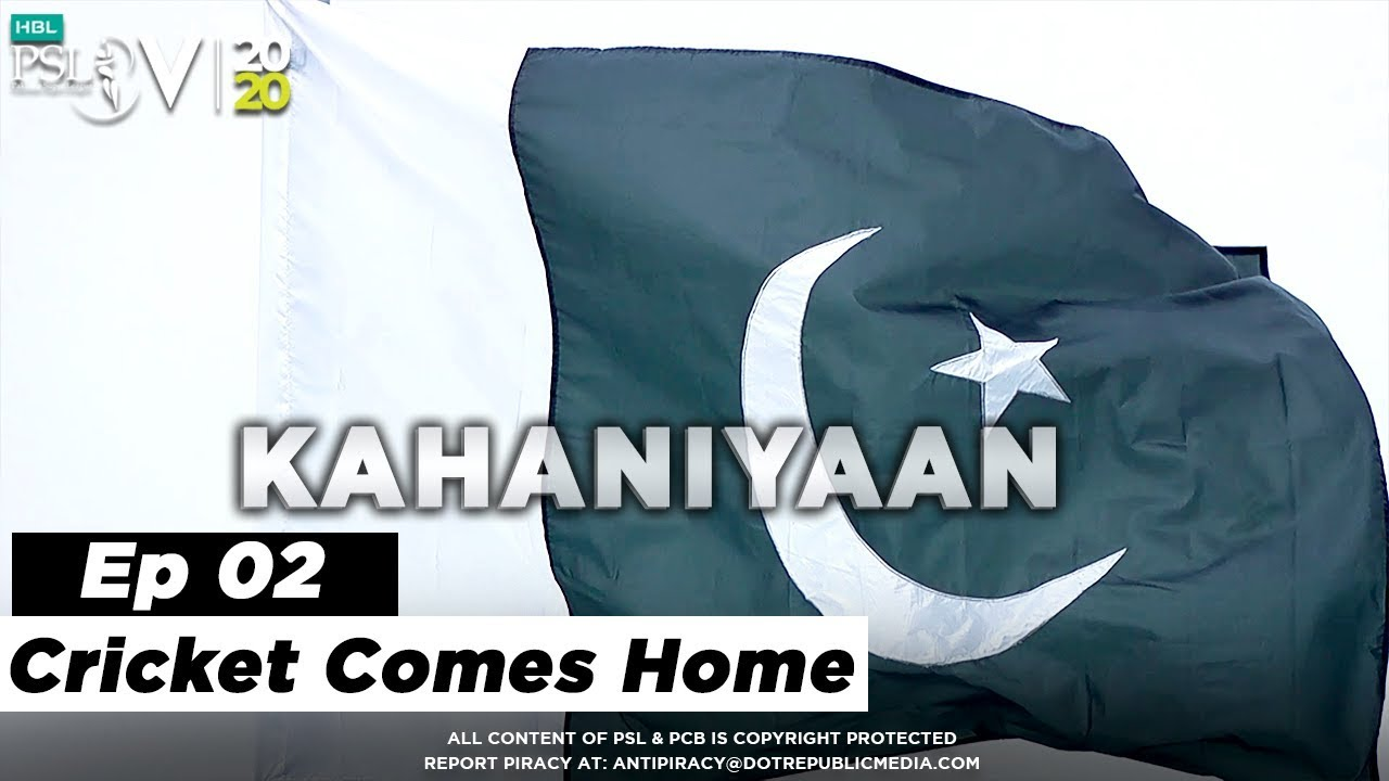 HBL PSL Kahaniyaan | Episode 2 - Cricket Comes Home