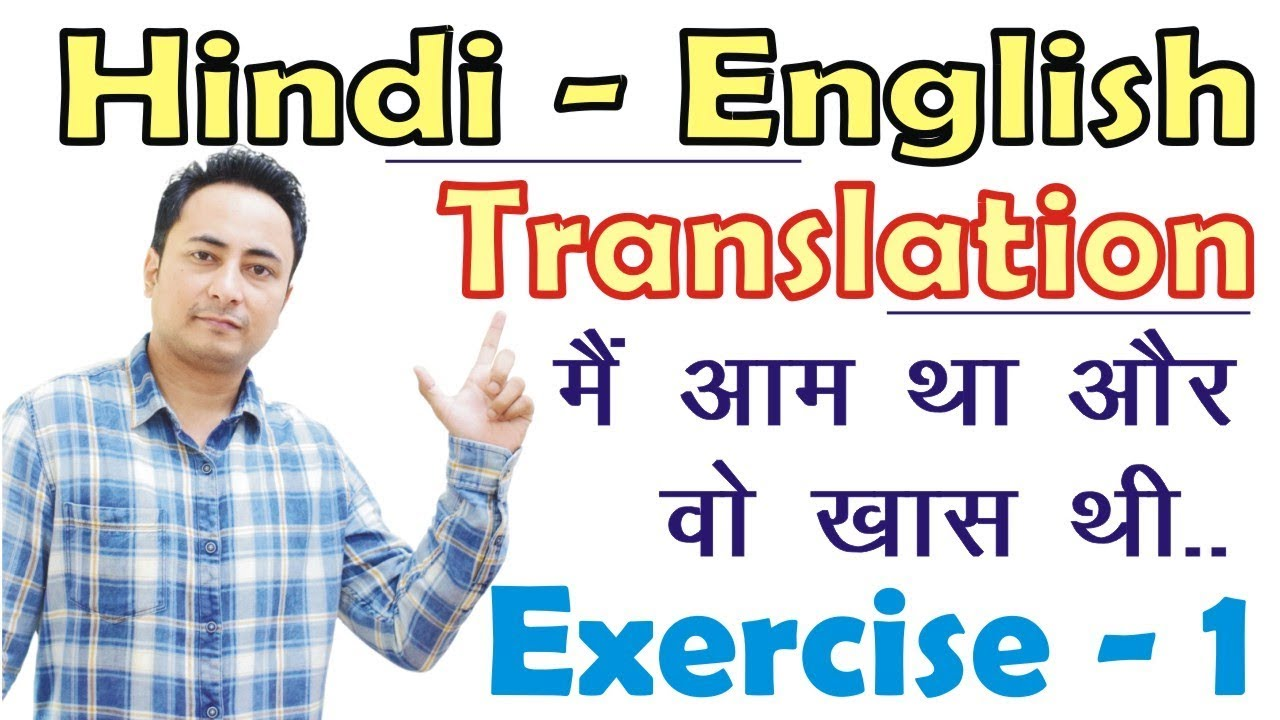 Funiber teaching english through translation