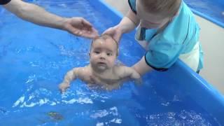 Грудничковое плавание 3-е занятие