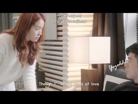 Snuper -  Hyde Jekyll - ( Beacause I Love You OST) - [ENGSUB + Romanization + Hangul]