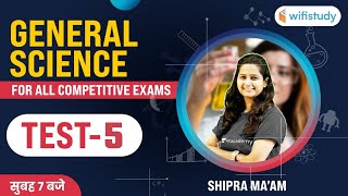 7:00 AM - All Competitive Exams | GS by Shipra Ma'am | Science Test-5