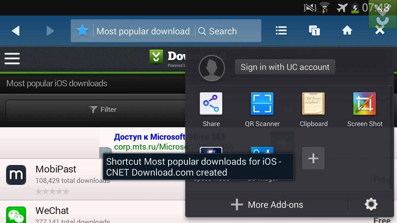 Запись видео с   downloadsoftwareru