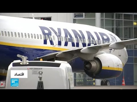 إلغاء رحلات إثر إضراب الطيارين الألمان لدى راين إير  - 10:54-2018 / 9 / 13