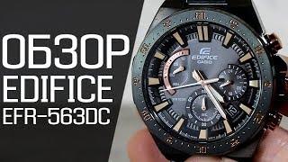 Обзор CASIO EDIFICE EFR-563DC-1A | Где купить со скидкой