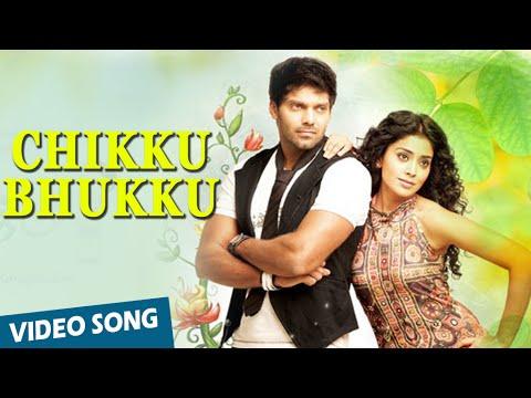 Chikku Bhukku Official Video Song | Chikku Bhukku | Arya | Shriya Saran