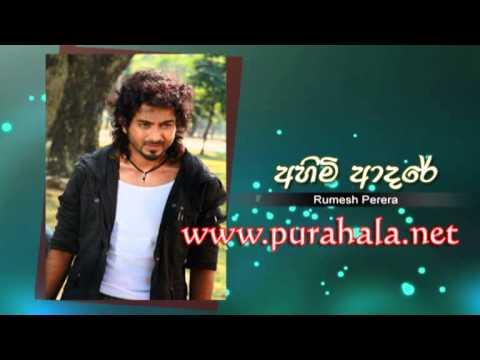 Ahimi Adare Sinhala MP3   Rumesh Perera