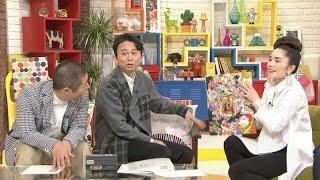 有吉弘行が本格的なナレーションに挑むバラエティ番組「ナレーター有吉...