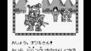 からくり剣豪伝ムサシロード(GB、1991年4月27日、ユタカ) SO... THIS ...