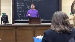Лекция Гистология | №11 #1 Дыхательная система
