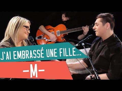 J&39;AI EMBRASSÉ UNE FILLE - M cover de Katy Perry Acoustic cover avec Corentin Grevost & Lola Dubini