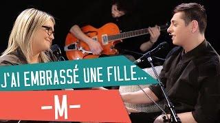 J'AI EMBRASSÉ UNE FILLE - M (cover de Katy Perry) Acoustic cover avec Corentin Grevost & Lola Dubini
