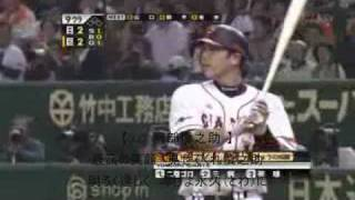 2010読売ジャイアンツ応援歌メドレー thumbnail