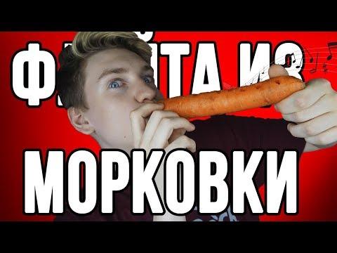 Значение смайликов в WhatsApp (Вотсапе) на русском языке.